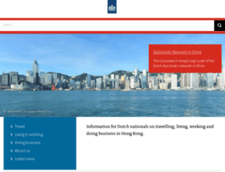 hongkong.nlconsulate.org screenshot