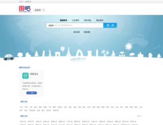 hongkong.travel.mapbar.com screenshot