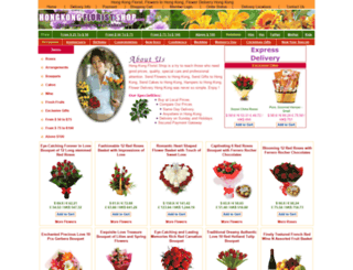 hongkongfloristshop.com screenshot
