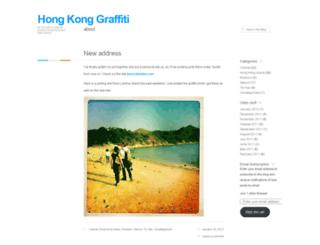 hongkonggraffiti.wordpress.com screenshot