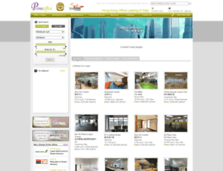 hongkongoffice.com screenshot