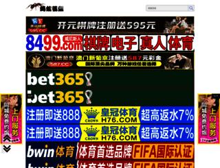 hongkongpoolslotto.com screenshot