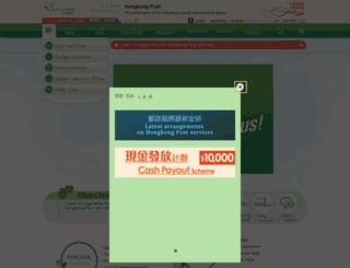 hongkongpost.com screenshot