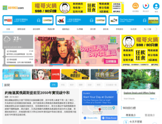 hongkongtoolbar.com screenshot