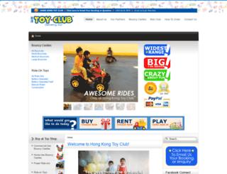 hongkongtoyclub.com screenshot