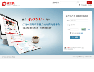 hongputi.com screenshot