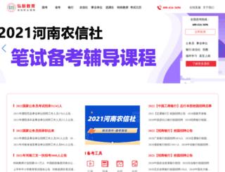 hongxin.org screenshot