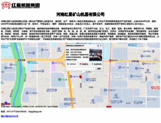 hongxingjixie.cn screenshot
