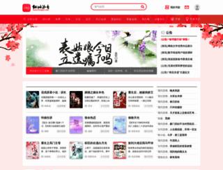 hongxiu.com screenshot