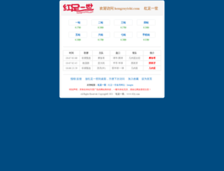 hongzuyishi.com screenshot