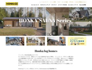honka.co.jp screenshot