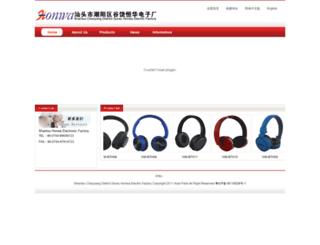 honwa.cn screenshot