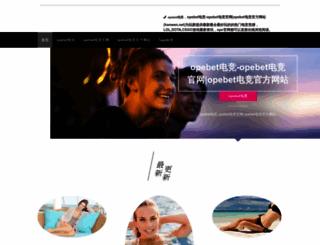 honwen.net screenshot