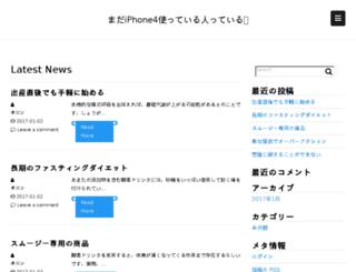 hooez.com screenshot