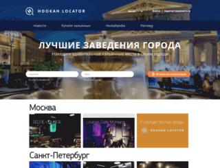 hookahlocator.ru screenshot