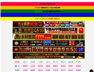 hooneey.com screenshot