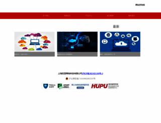 hoopchina.com screenshot