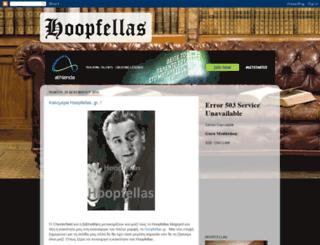 hoopfellas.blogspot.com.mt screenshot