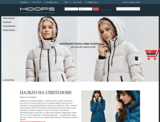 hoops.ru screenshot