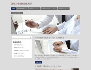 hopestarbound.com screenshot