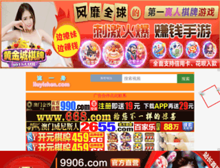 hopinteriors.com screenshot