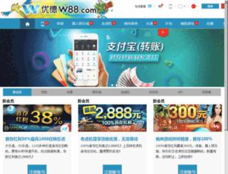 hopskole.net screenshot