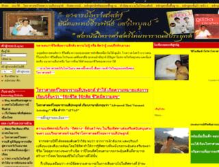 horadentist.com screenshot