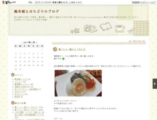 horaikan.dosugoi.net screenshot