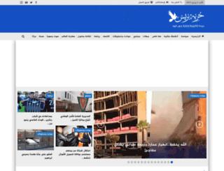 horiapress.com screenshot