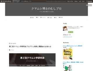 horikawad.hatenadiary.com screenshot