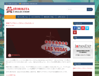 horikita-collection.com screenshot
