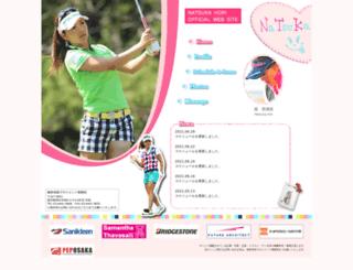 horinatsuka.com screenshot