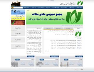 hormozgan.irannsr.org screenshot
