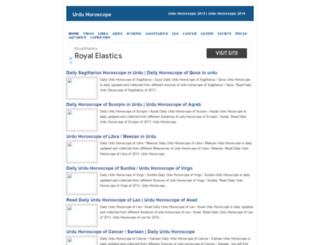 horoscope-urdu.blogspot.com screenshot