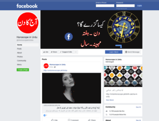 horoscopeinurdu.com screenshot