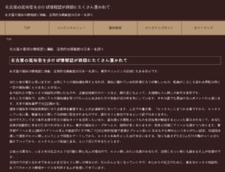 horse-carriages.net screenshot