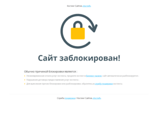 horvatia.info screenshot