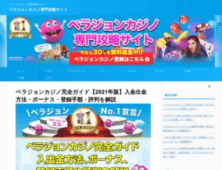 hoshiribe.jp screenshot