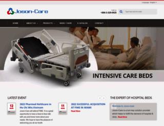 hospitalbed-josoncare.com screenshot