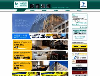 hospitality-operations.co.jp screenshot