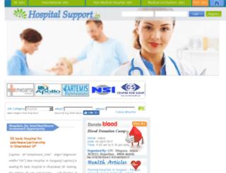 hospitalsupport.in screenshot