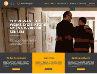 hospitium.org screenshot
