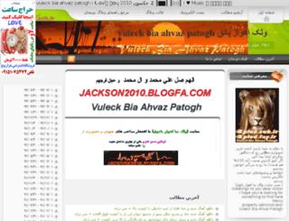 Access hossein-fakhri-mp3. Orq. Ir.