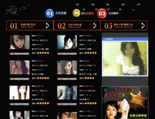 host-rite.com screenshot