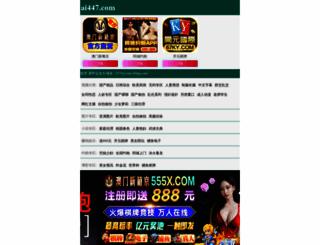 hostalesenmadrid.net screenshot