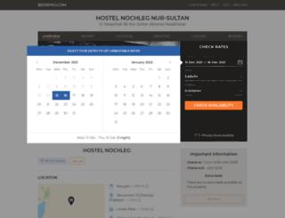 hostel-nochleg-astana.bedspro.com screenshot