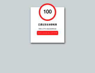 hostelsincity.com screenshot