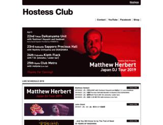 hostessclub.jp screenshot