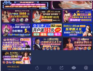 hostgatorcouponbayou.com screenshot
