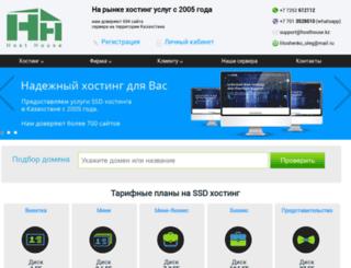 hosthouse.kz screenshot